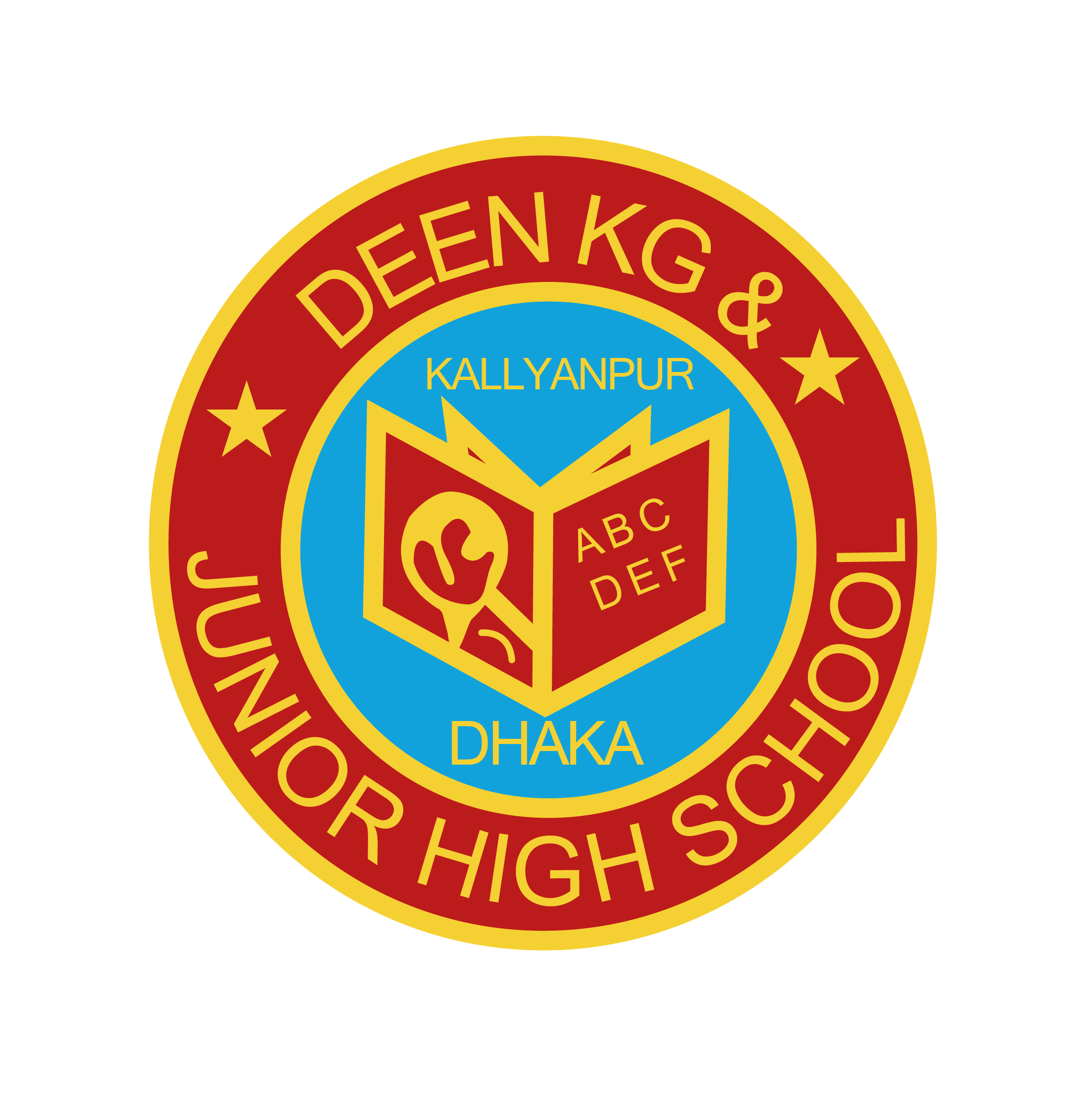 DEEN K.G JUNIOR HIGH SCHOOL