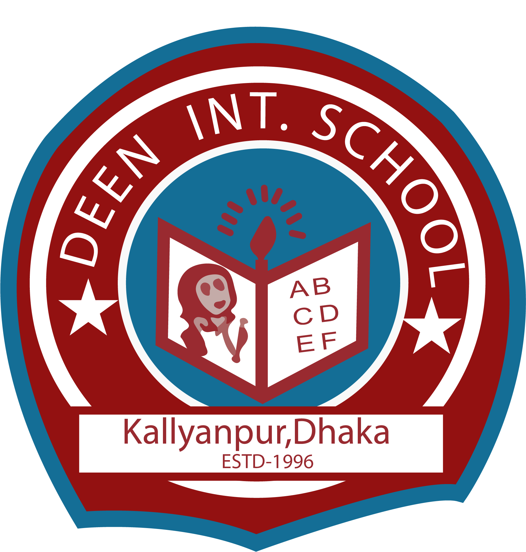DEEN INTERNATIONAL SCHOOL